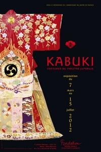 affiche_de_lexposition_kabuki