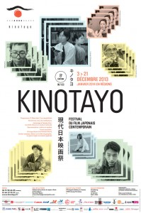 Kinotayo2013